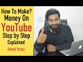 How to Make Money on YouTube in Hindi | Step by Step Explained
