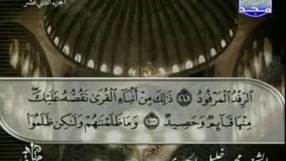 المصحف الكامل 24 للشيخ محمود خليل الحصري رحمه الله