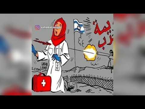 Detik-detik Sebelum Penembakan Razan An Najjar