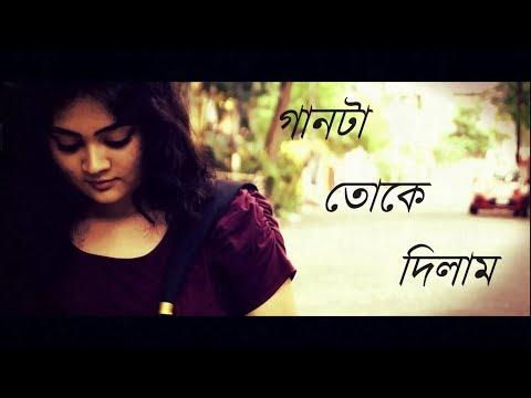 Ganta Toke Dilam - Music VideoHD by Argha Banerjee