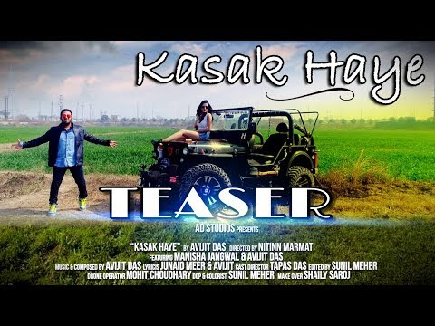 क़सक हाय !! Kasak Haye - Official Teaser || Manisha | Avijit | New Hindi Songs 2018 | AD STUDIOS