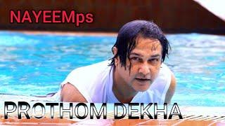 Prothom Dekha By Asif Akbar || Coming New Music video 2018 || Lutfor Hasan