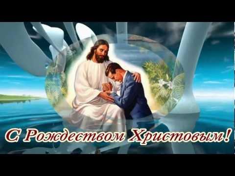 ProShow Producer С праздником Рождества Христова. With Christmas holiday