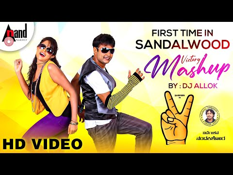Victory Mashup (Official) | First ever Sandalwood Remix | DJ...