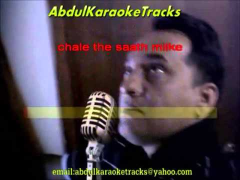 chale the saath milke karaoke