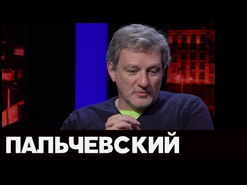 У нас идет идеологическая война на медийном фронте, - А. Пальчевский