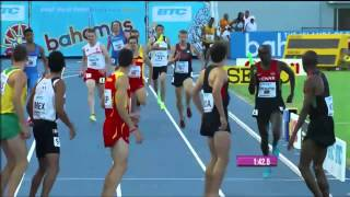 4 x 800m M Australian National Record 7:11:48