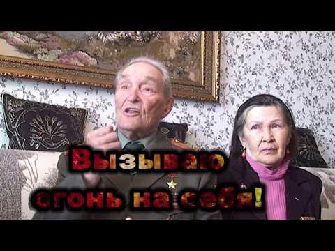 Самый молодой Герой Советского Союза