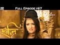 Shani - 7th February 2017 - शनि - Full Episode (HD)