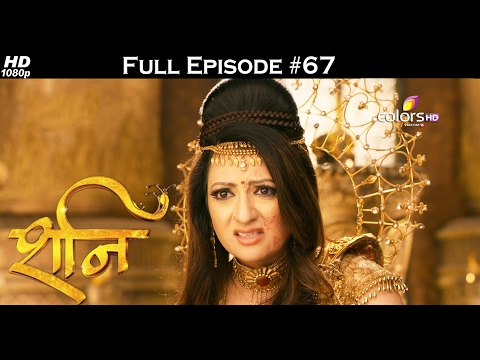 Shani - 7th February 2017 - शनि - Full Episode (HD) thumbnail