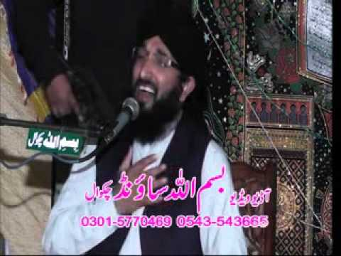 Mufti Haneef Qurashi 10 March 2013 Part 1.mp4 video