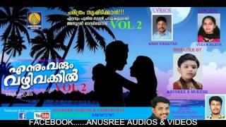 Ennum Varum Vazhi Vakkil Volume 2 Female Songs New 2014