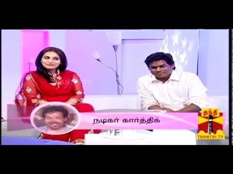 NATPUDAN APSARA - Yuvan Shankar Raja, Aishwarya Dhanush EP08 31.08.2013 Thanthi TV
