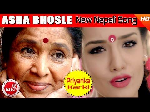 Asha Bhosle Nepali Song 2016/2073 | Guras Fulyo - Kishor Siwakoti Ft. Priyanka Karki