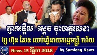 មេធាវី ឡើងតំណែងធំទៀតហើយ ពេលនេះ,Cambodia Hot News, Khmer News Today