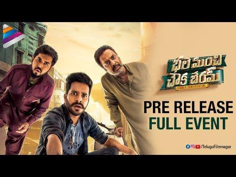 Bhale Manchi Chowka Beram Pre Release Event | Naveed | Nookaraju | Yamini Bhaskar | BMCB Movie