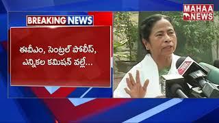 BJP Won  Lok Sabha Election By Cheating Says CM Mamata Banerjee  | MAHAA NEWS