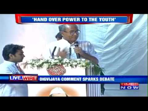 Digvijay Singh Advised for Handing Over Power to Youth in Congress
