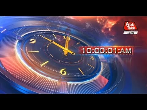 AbbTakk Headlines – 10 AM – 13 September 2018