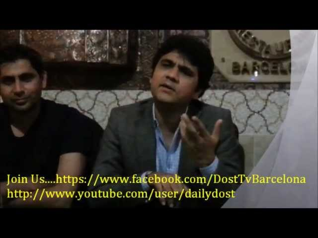 Wasi Shah interview For Dost TV Barcelona