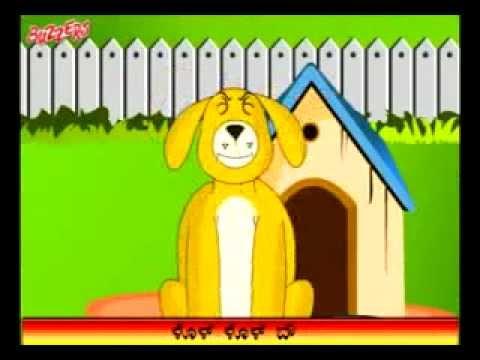 Kannada Rhymes - Nayi Mari Nayi Mari Dhindi Bekku Thirtha Bekku - Kanada Lryics Kids Songs video