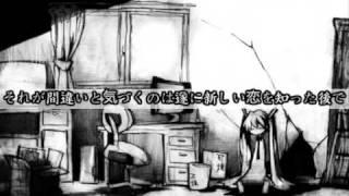 Vídeo 99 de VOCALOID