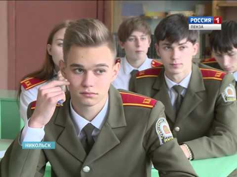 Школа Никольска вошла в число 100 лучших по России