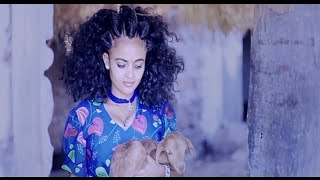Yohannes Bayru (Mearey) - New Ethiopian Traditional Music (Official Video)