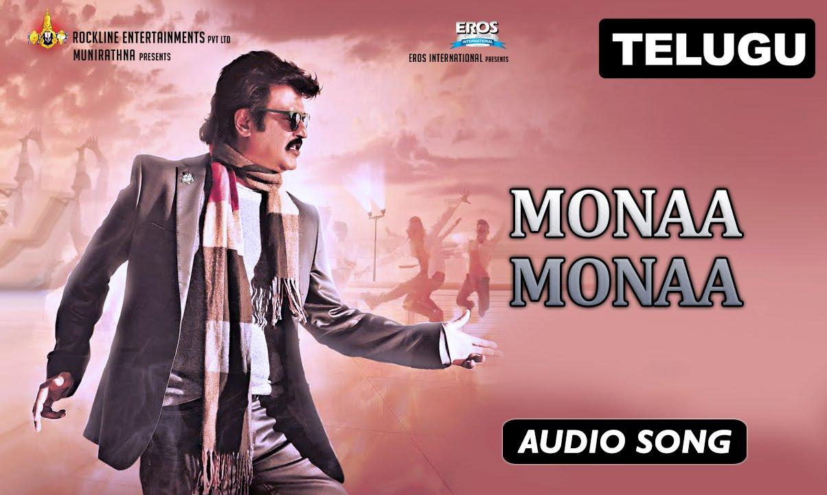 kickass torrent telugu movies free download 2012
