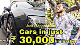 Used Cars in Cheap Price (PART-2) | CAR MARKET | ALTO, SWIFT, BALENO, NISSAN