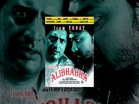 Alibhabha Tamil Full Movie