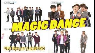 Magic Dance - Seventeen + iKON + Infinite + SHINee [Weekly Idol]