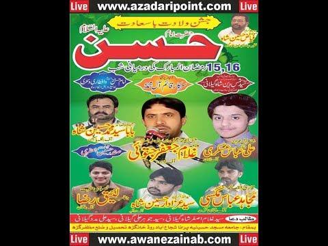 Live Jashan 15 Ramzan 2019 Khan Garh Muzaffargarh