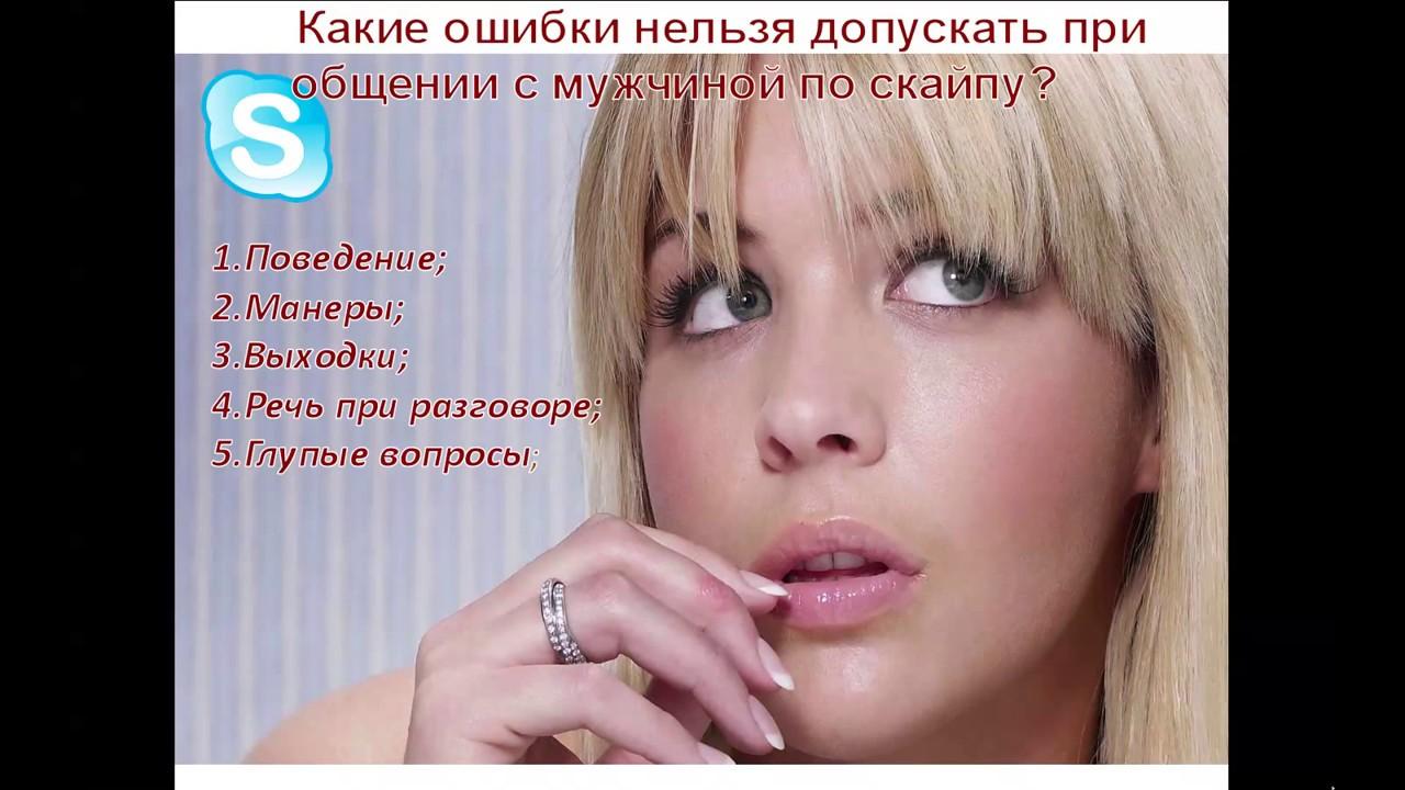 uslugi-transseksuala-v-moskve-stoimost