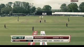 মুশফিকুর রহিম অ্যান্ড সৌম্য সরকার দুর্দান্ত পারফরম্যান্স mushfiqur Rahim Soumya Sarkar batting tiger