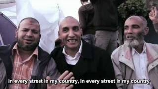 Sout Al Horeya - English Subtitles