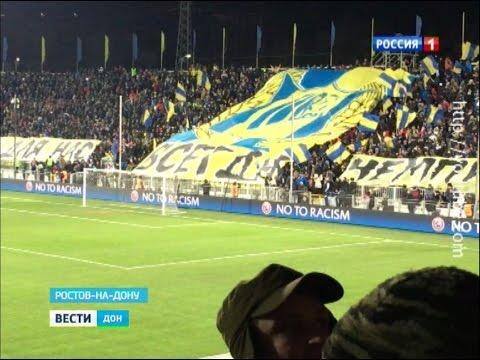 Историческая победа! Как донская столица болела за Ростов