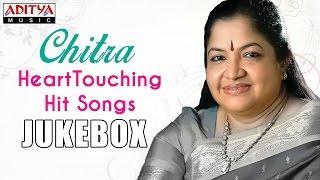 Chitra Heart Touching Telugu Hit Songs ►Jukebox