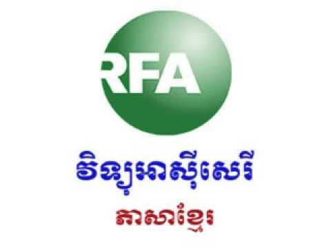 RFa radio Asia Free News in khmer 04 Sep 2013
