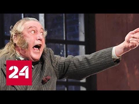 Ефремов нагрубил зрителям, но виноватым себя не считает - Россия 24