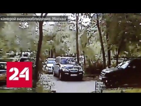 Полицейские посоветовали москвичке понять и простить соседа, разбившего ее машину