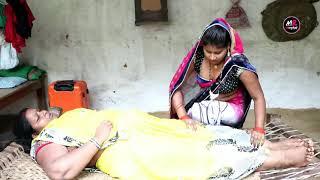 साँस के सेवा, सुखी परिवार    भोजपुरी समाजिक कॉमेडी वीडियो  MR Bhojpuriya