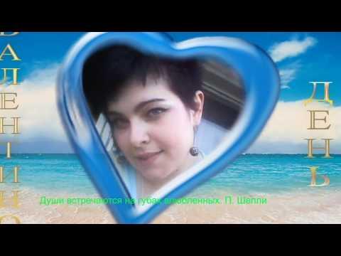 Ангелина, Только для тебя три метра над уровнем неба!!!)