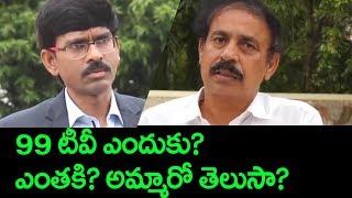 CPI AP Secretary Ramakrishna about 99 TV 10TV Sale | Telugu Popular TV Interview
