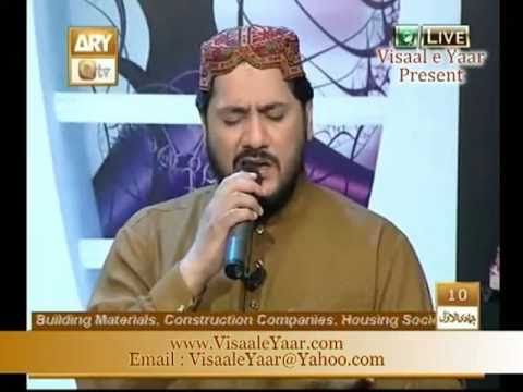 Urdu Hamd(koi To Hai Jo)zulfiqar Ali In Qtv.by Visaal video