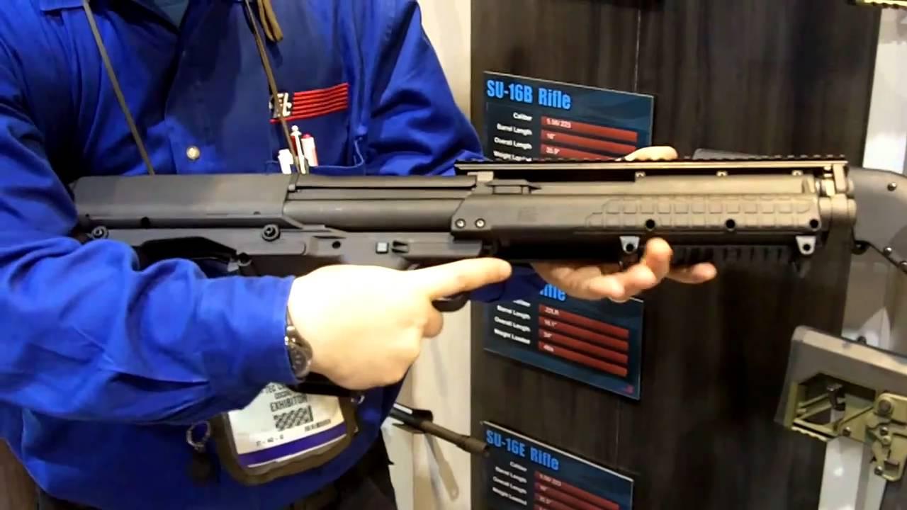 Kel-tec Ksg 12 Gauge Shotgun Kel-tec Ksg 15 Round Shotgun