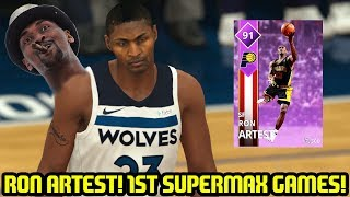 AMETHYST ARTEST DEBUT FIRST SUPERMAX GAMES! NBA 2K18 GAMEPLAY