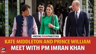 🇵🇰 🇬🇧 Royal Tour: Prince William & Kate Middleton meets PM Imran Khan