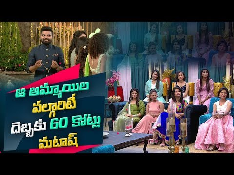 Pradeep Pelli Choopulu disappoints viewers | ABN Telugu