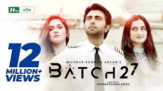 download lagu Eid Telefilm : Batch 27  Apurba, Mithila, Aparna gratis